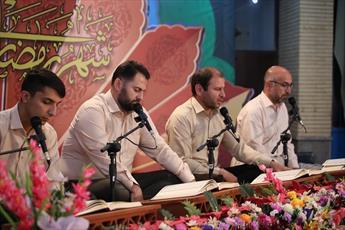 مسجد جامع سنندج میزبان مراسم جزءخوانی قرآن
