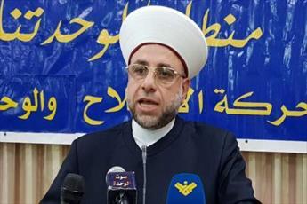 رئیس جنبش الاصلاح و الوحدة: تنها هدف دشمنان اسلام نابودی وحدت و قدرت مسلمانان است