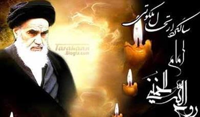 گزارشی از برگزاری سالگرد ارتحال امام خمینی(ره) در کشورهای مختلف