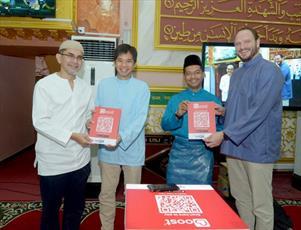 نخستین مسجد در مالزی «صدقات دیجیتالی» می پذیرد