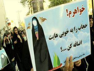 عفت زدایی از چهره زن و مرد ایرانی در فضای مجازی