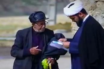 فیلم/ طرحهای جالب یک طلبه در روستاهای محروم کرمانشاه
