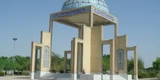 نصب یادمان شهید گمنام در مدرسه مهدیه الیگودرز
