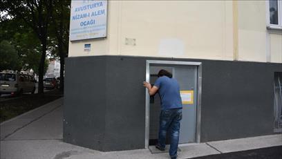 یکی از مساجد تعطیل شده توسط دولت اتریش بازگشایی شد