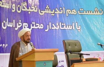 تمدن سازی نوین اسلامی ماموریت مهم   حوزه و دانشگاه است