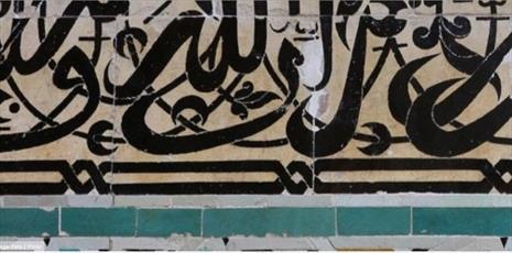 دانشگاه وارویک  یک دوره آموزشی برای محصلان مدارس اسلامی برگزار می کند