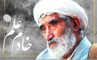 زندگی استاد احمدی سراسر جهاد و مجاهدت بود/ عالم عامل به تمام معنا روحانی