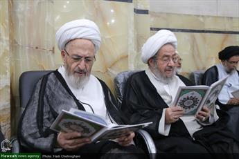 تصاویر/ مراسم بزرگداشت حجت الاسلام والمسلمین احمد احمدی در مسجد اعظم قم