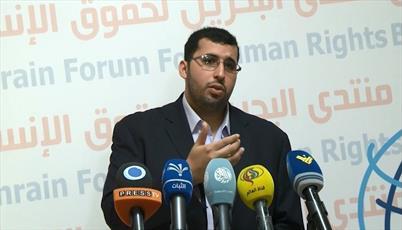 محرومیت از درمان یکی از شکنجههای زندانیان بحرین است