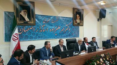 استاندار اصفهان:  دشمن به دنبال نارضایتی مردم  در اثر بیکاری و رکود است