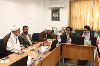 گزارشی از نشست مدیران مرکز خدمات حوزه و جامعه الزهرا  (س)