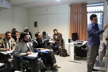 برگزاری دوره آموزشی زبان انگلیسی در اصفهان