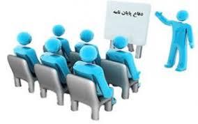 سازمان اوقاف از پایان نامههای کارشناسی ارشد و دکتری حمایت میکند