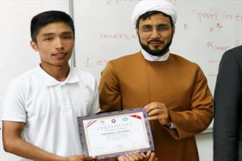 دوره های آموزشی مشترک دانشگاه مذاهب اسلامی و دانشگاه بین المللی  قرقیزستان برگزار شد + تصاویر