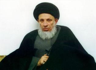 بیانیه آیت الله العظمی حکیم در محکومیت ترور مسئول دفتر ایشان در افغانستان