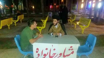 «آتش به اختیار» روحانیون نی ریز در پارک اصلی شهر+ عکس