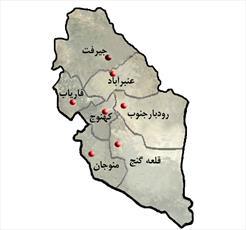 دفتر نمایندگی مرکز خدمات حوزه کرمان در جیرفت راه اندازی شد