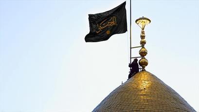بزرگداشت حضرت عبدالعظیم(ع) برگزار می شود/ تعویض پرچم گنبد در شب رحلت