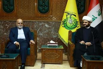 سفیر ایران در عراق:  مقاومت اسلامی نُجَباء مایه افتخار ملت عراق است