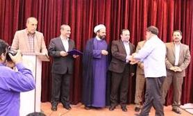 همایش تجلیل از فعالان عرصه فرهنگ دینی در ایلام