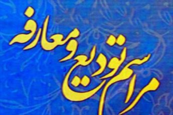 سرپرست اداره تبلیغات اسلامی شهرستان عسلویه معارفه شد