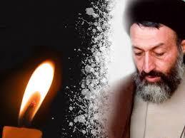 مراسم گرامیداشت شهدای هفتم تیر در تبریز برگزار می شود