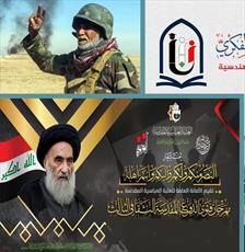 """جشنواره سالانه """"فتوای دفاع مقدس""""در عراق برگزار می شود"""