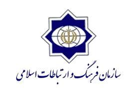گفتوگوی دینی اسلام و مسيحيت ارمني حوزه سيليسی امروز آغاز میشود