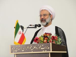 جنایات آمریکا در تاریخ انقلاب اسلامی یادآوری و تبیین شود