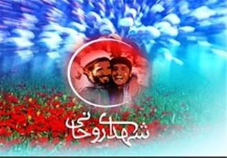 مشارکت   حوزه کرمان در برگزاری کنگره شهدای طلبه و روحانی منطقه کشکوئیه