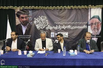 گزارش  تفصیلی نشست   خبرگزاری حوزه با عوامل سردلبران