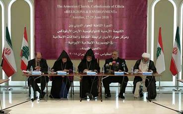 گزارش کامل از نشست «اسلام و مسیحیت ارمنی حوزه سيليسی» در لبنان+ تصاویر