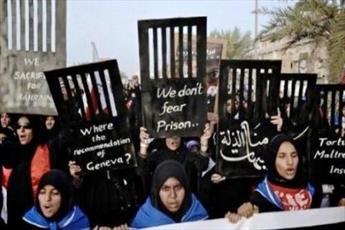 بحرین در پایبندی به تعهدات بین المللی خود ناتوان است