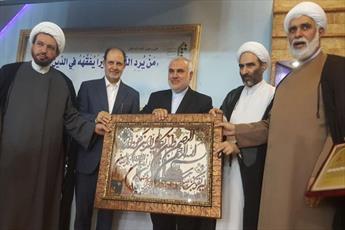 جامعة المصطفی لبنان از سفیر ایران قدردانی کرد+ تصاویر