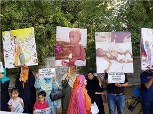 تظاهرات ضد سعودی در مقابل کنسولگری عربستان در پاکستان برگزار شد+تصاویر