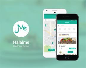 دانشجویان مسلمان در ونکوور نرم افزار «محل یابی غذای حلال» طراحی کردند