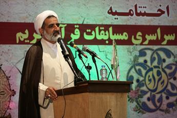 مراکز تخصصی قرآنی در شهرستان های آذربایجان شرقی راه اندازی می شود
