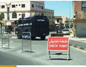 اهالی منطقه الدراز بحرین امان آلخلیفه را رد کردند