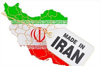واکاوی و تحلیل شعار حمایت از کالای ایرانی