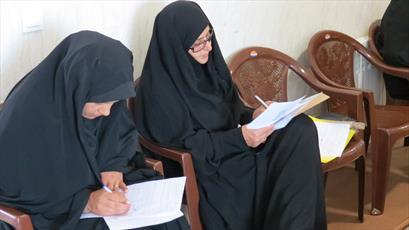 وظایف دانش آموختگان حوزه علمیه خواهران استان لرستان تبیین میشود