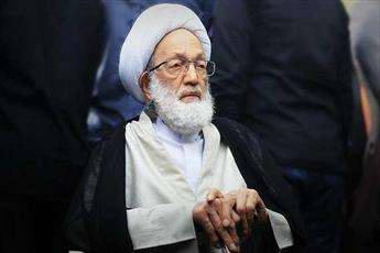 بحرین مزرعه فساد و جای ترویج محرمات الهی نیست