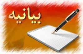 بیانیه مهم جمعی از صاحبنظران اقتصاد اسلامی خطاب به نمایندگان مجلس