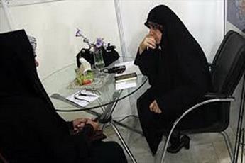 ارائه خدمات مشاوره خانواده در «کافه بانو» نوشهر