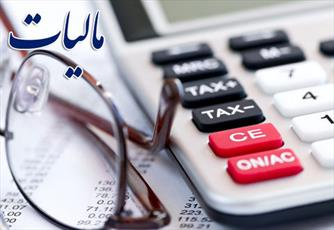 توصیه های حضرت امیر(ع) برای ممیّزان مالیاتی/ چگونه باید مالیات گرفت؟
