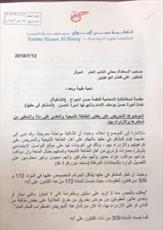 بی احترامی تبعه مصری به شیعیان بحرین برای رسیدن به پارلمان