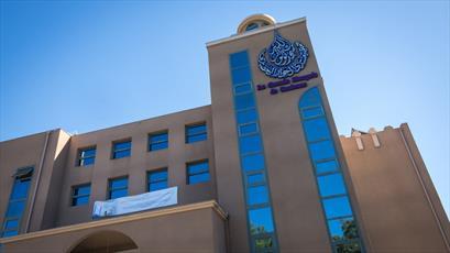 وزیر شئون دینی الجزایر اتهام به امام مسجد تولوز فرانسه را بیاساس خواند
