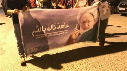 مردم بحرین برای تجدید پیمان با آیت الله قاسم راهپیمایی کردند+تصاویر