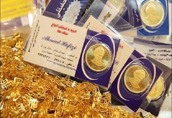 حکم خرید و فروش سکه و ارز در شرایط بحران و التهاب بازار