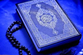 حافظ قرآن کریم موسسه قرآنی عترت، مقام دوم مسابقات قرآنی استان بوشهر را کسب کرد