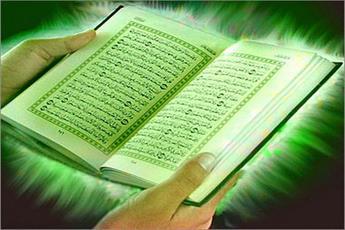 قرآن چگونه از تحریف مصون مانده است؟